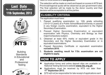 MBBS,BDS Courses In Bangladesh Admission 2015 For Pakistani Students