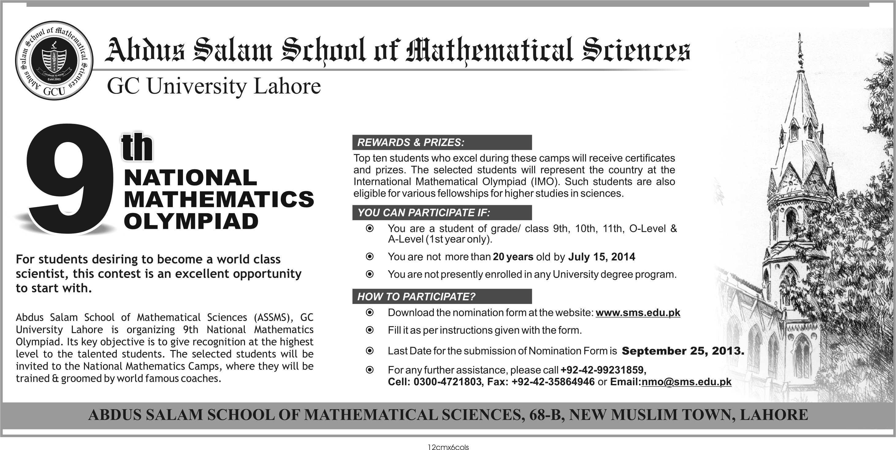 GC University Lahore 9th National Mathematics Olympiad Pakistan 2013
