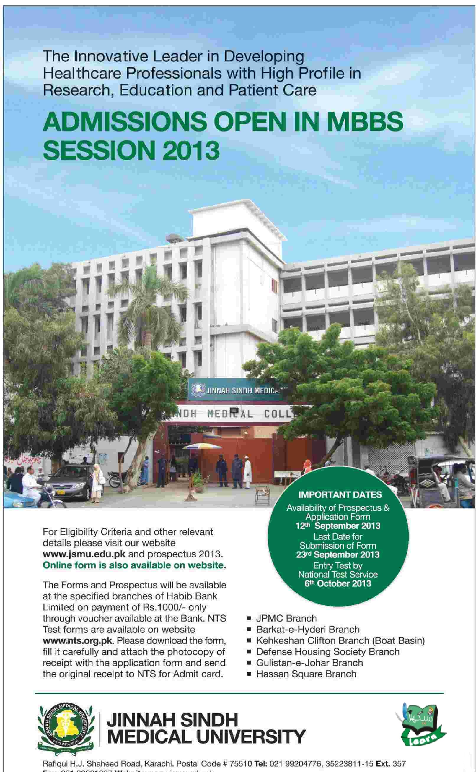 Jinnah Sindh Medical University Karachi MBBS Admission 2013