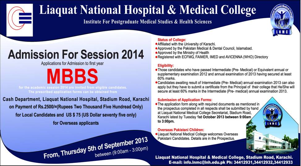 Liaquat National Medical College Admission For Session 2014