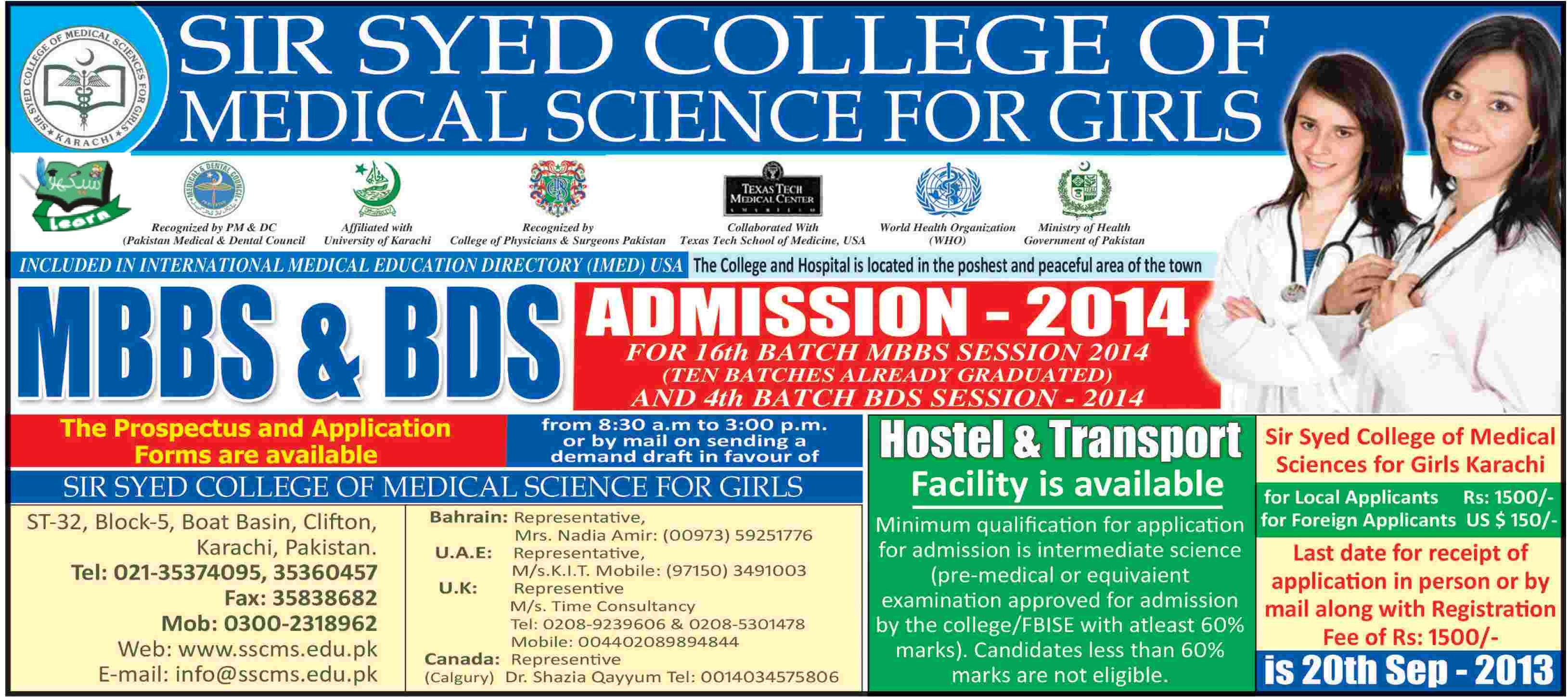 Sir Syed College Of Medical Sciences For Girls Admission 2014