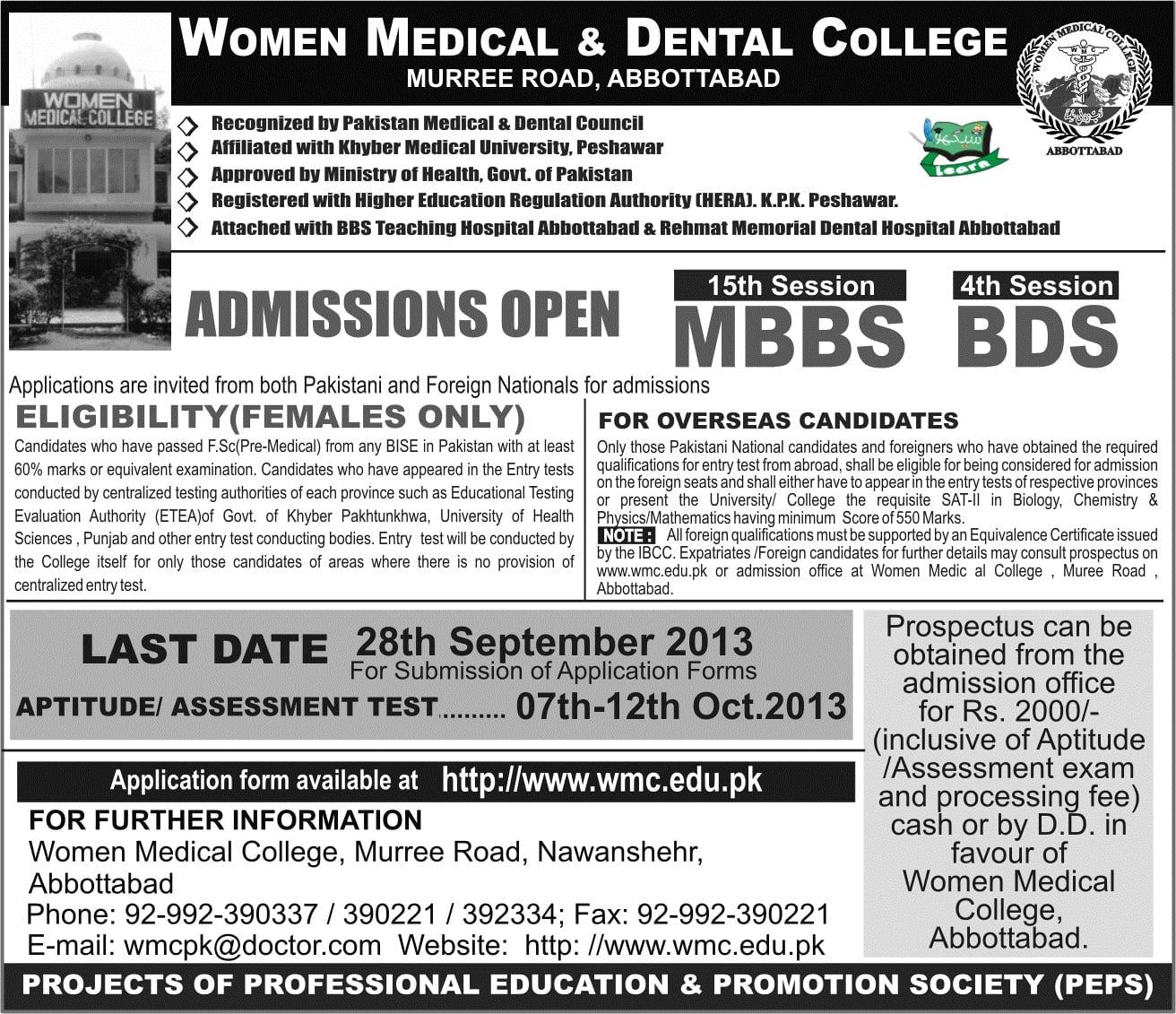 Women Medical And Dental College Abbottabad Admission