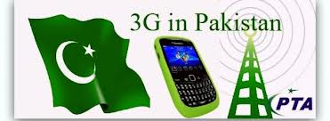 3G Technology will be launched in Pakistan