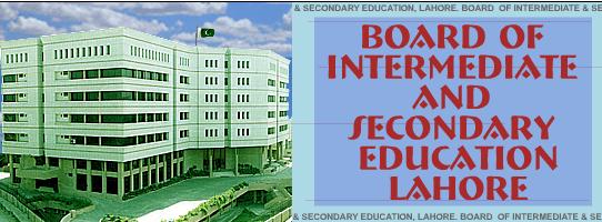 Lahore Board Inter Part 1 FA, FSC, ICS, ICOM Annual Result 2021
