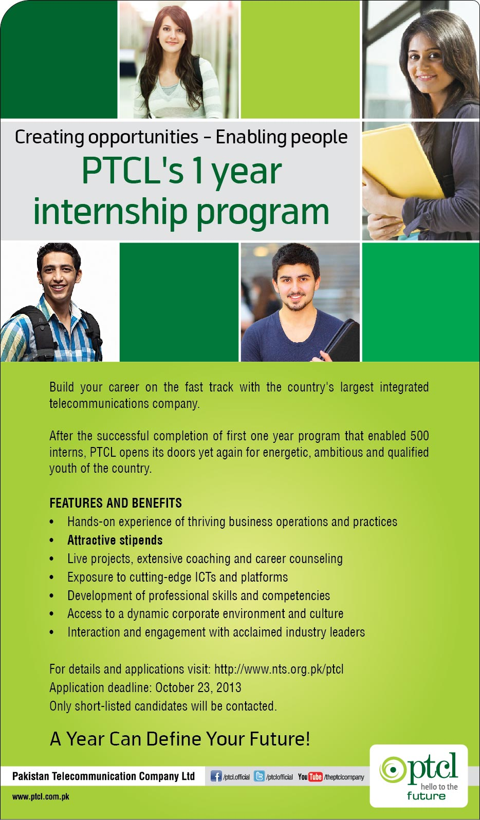 NTS PTCL One Year Paid Internship Program 2013 Online Registration