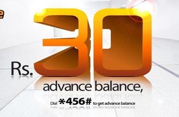 Ufone Advance Balance Code and Method