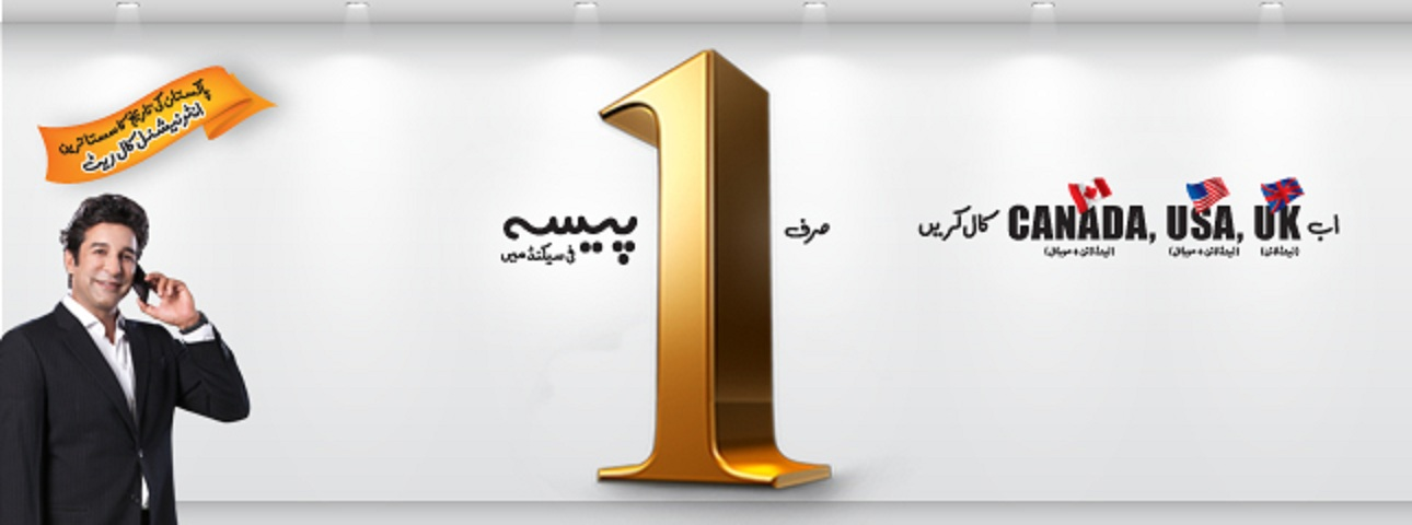 Ufone UK USA Canada Packages and Rates