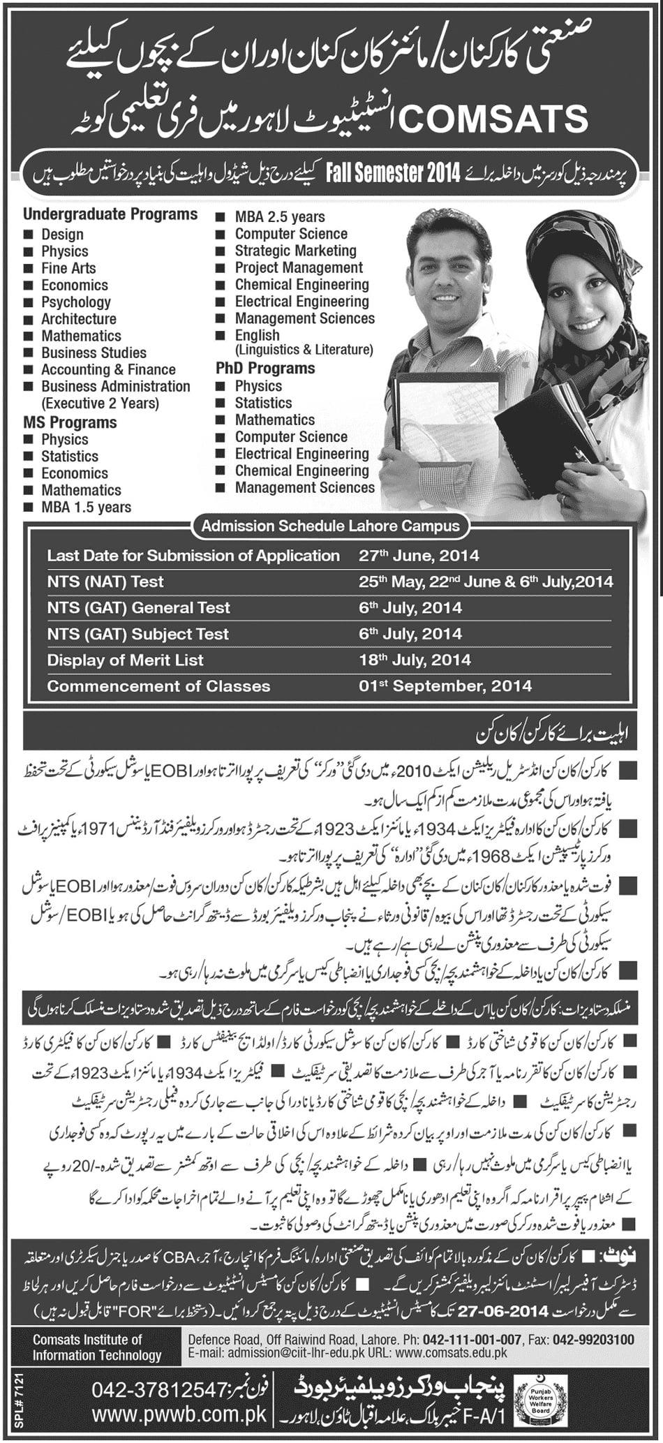 COMSATS Lahore Announce Labour Quota Scholarship 2014
