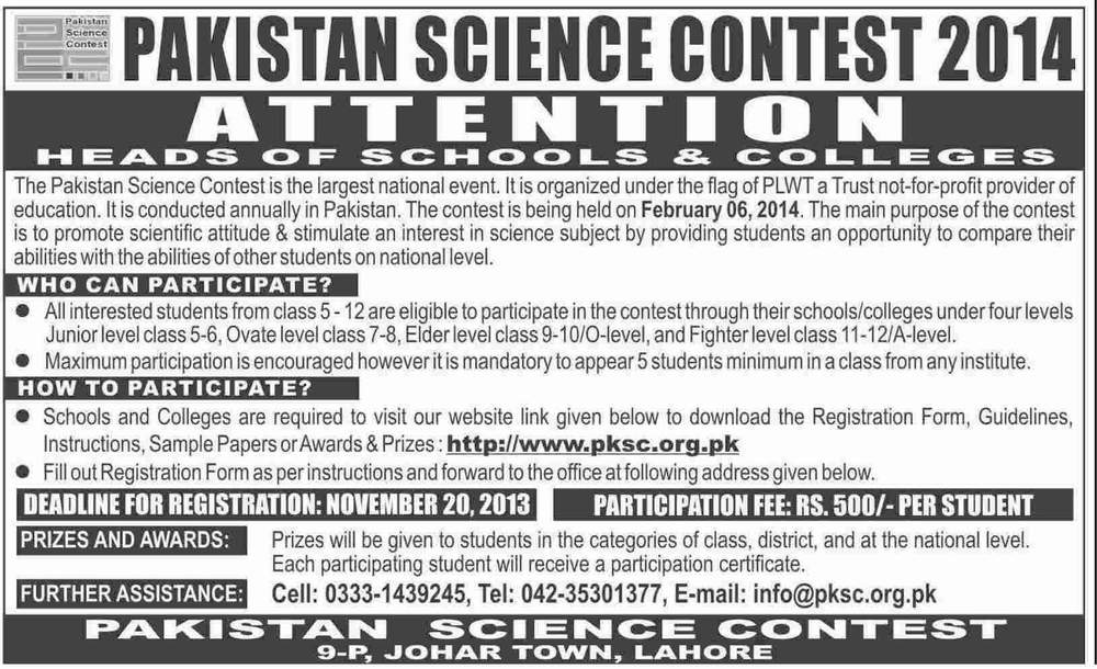 Pakistan Science Contest 2014 for Schools and Colleges, Registration
