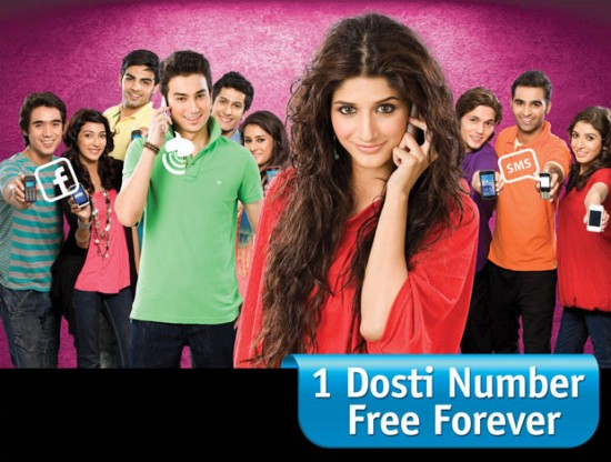 Warid Super Dosti SMS, Call Package Activation, Deactivation Details