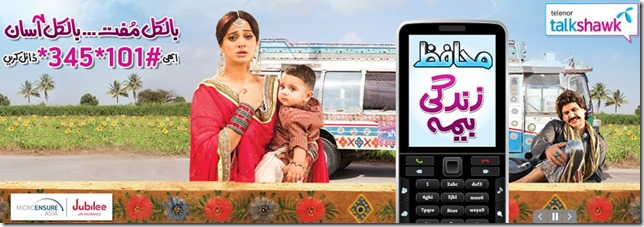Telenor Free Life Insurance with Talkshawk Muhafiz for Prepaid Subscribers