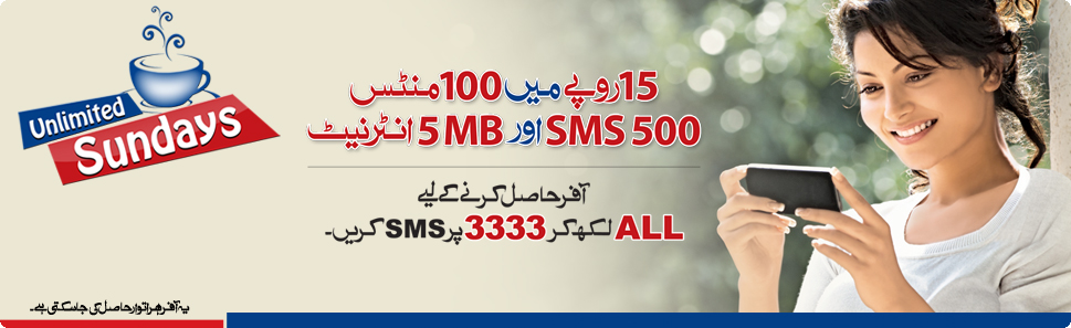 Warid Unlimited Sundays Offer