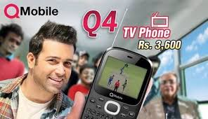 Q mobile Q4 tv mobile phone price in Pakistan specification