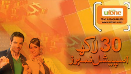 Ufone 30 lakh Special Number for Users Offer Details