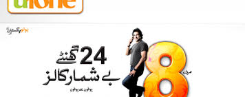 Ufone Bolo Pakistan Offer Daily, Monthly, Weekly Charges Subscription