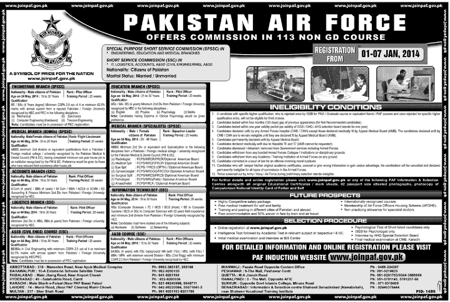 Join pak air force 113 non gd course officers commission