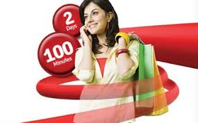 Mobilink Double Baat Bundle offer talk two days with price one day