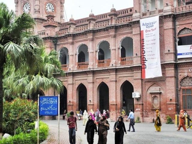 Punjab University PU BA, BSc Supply Exams Result 2021