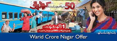 Warid Crore Nagar Lucky Draw Offer win free sms, minutes, internet and prizes