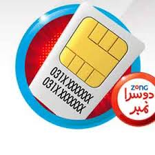 Zong Doosra Number Offer 2 Numbers in 1 SIM
