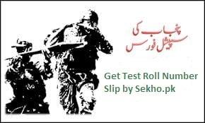 Anti terrorism force written test candidates NTS roll no slips