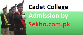 Cadet college murree admission 2014 form and Last date