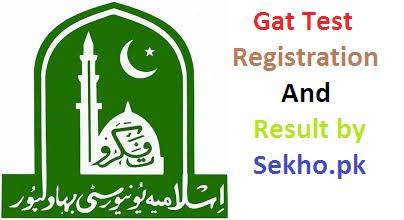 Islamic University Bahawalpur Gat Test Registration Result Merit list Roll No Slips