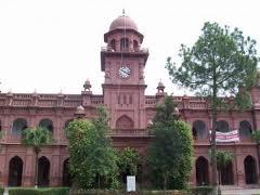 Punjab University PU MA, MSC Subject, Courses List details