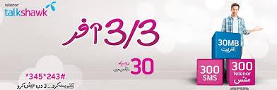 Telenor Talkshawk 3bata 3 Offer enjoy free minutes, sms, Internet