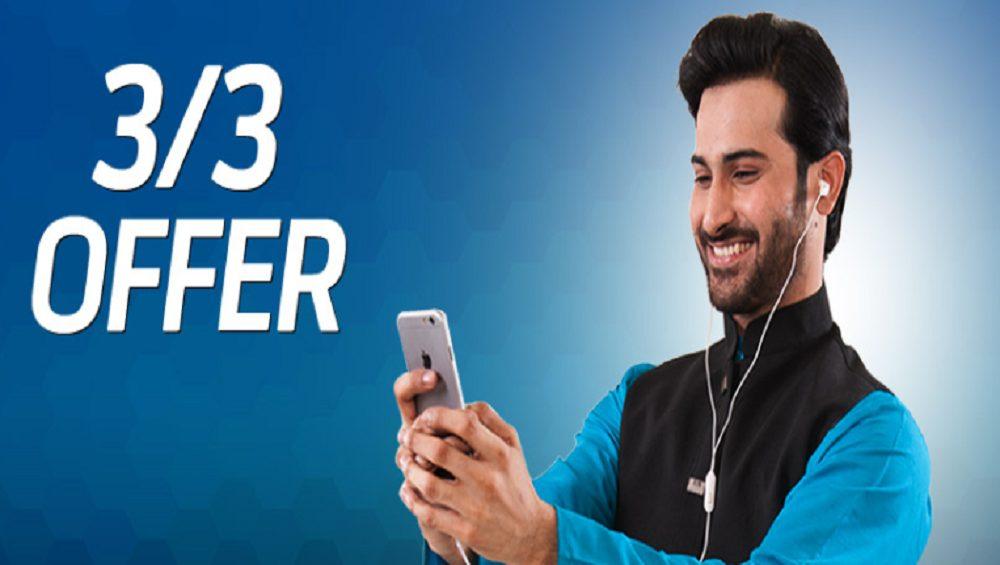 Telenor 3/3 Offer Code in Rupees 50
