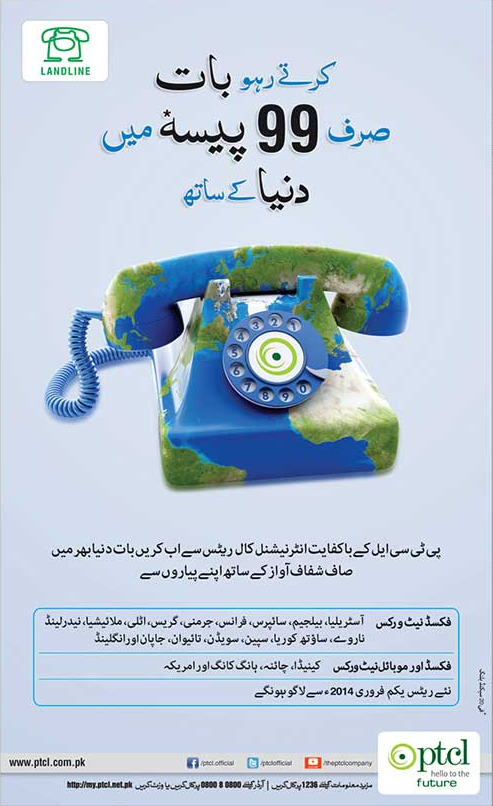 PTCL Lowest International Call Rates at 99 paisa offer