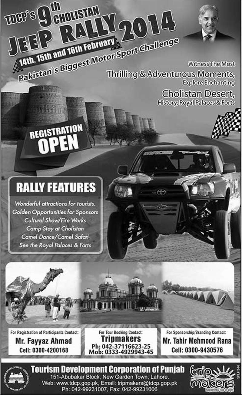 9th TDCP Cholistan Jeep Rally from 14th to 16th