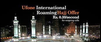 Ufone International Roaming Umrah offer 2021
