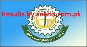 PBTE Lahore D.Com Part 1, 2 Supplementary Result 2021