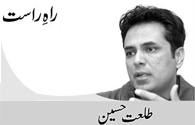 Comparison Of Pakistan Values as Compare To Other Countries Column by Syed Talat Hussain