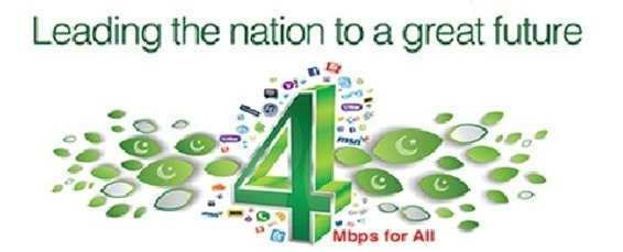 PTCl upgrades 1Mbps, 2Mbps DSL Users to 4Mbps Package details