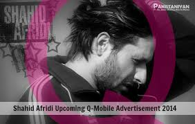 Shahid Afridi Loyalty With Qmobile Brand