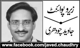Sleeper Cell by Javed Chaudhry Column