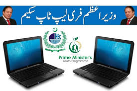 Specifications PM Youth Laptop Scheme 2018