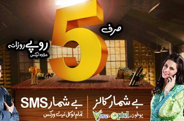 ufone super 5 offer unlimited call and sms