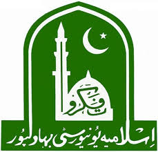 Islamia University Bahawalpur IUB MA Islamiat Result 2019