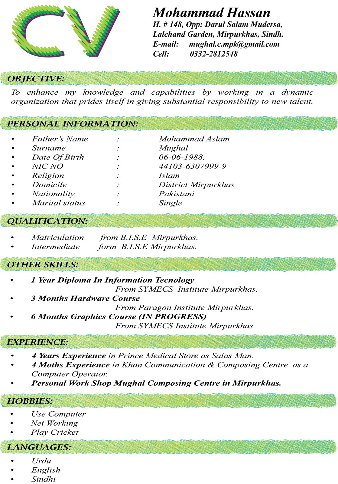 CV Format for Matric, Intermediate