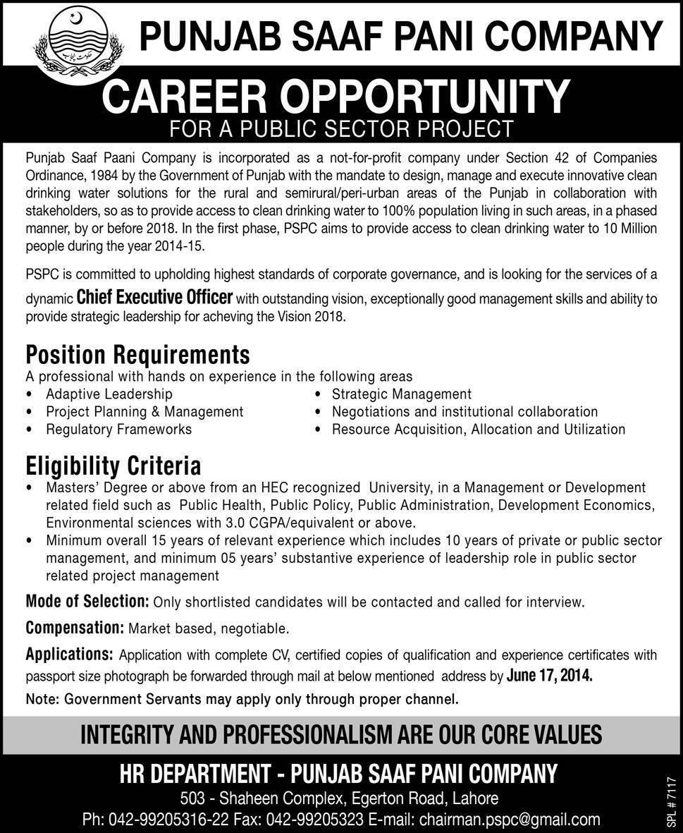Sunday Express Newspaper in Urdu Jobs 1st June 2014 Ads Pakistan 003