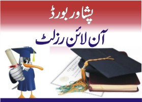 Peshawar Board Matric Result 2017 Online by Roll Number