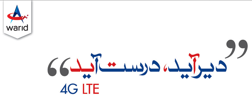 Warid 4g LTE Service Launch in Pakistan