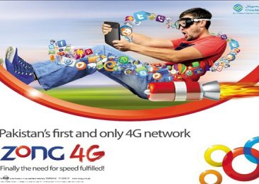 Zong 4G Internet Packages 2019 With Prices