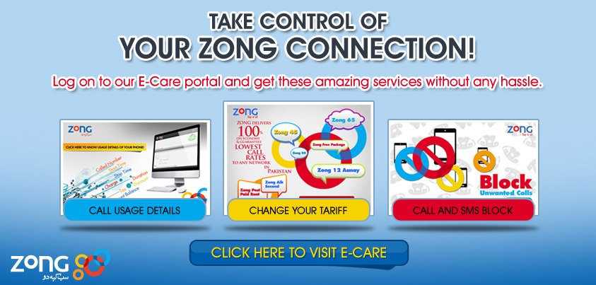 Zong Ecare 8080 Call History Login And Sign Up To Manage My Account