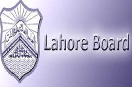 Lahore Board FA Part 1 Roll Number Slip 2018