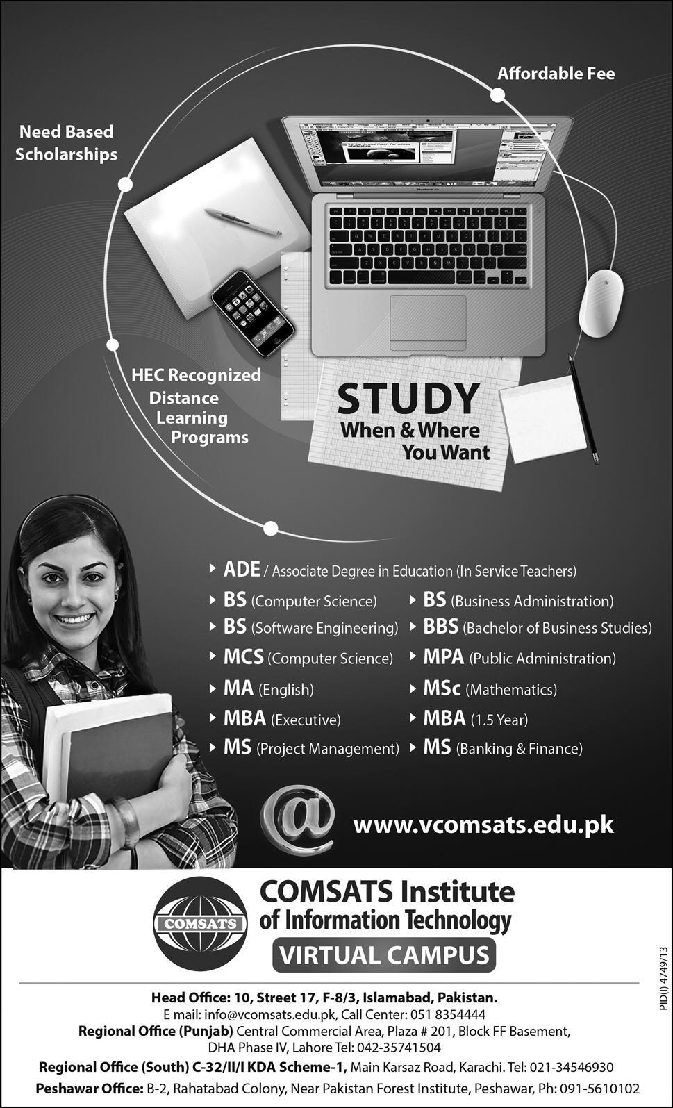 COMSATS Virtual Campus Admission 2014