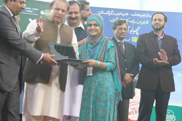 Punjab University Laptop Distribution 2015 Ceremony Date